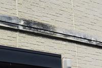 外壁塗装 神栖市サイディングボード壁(施工前)