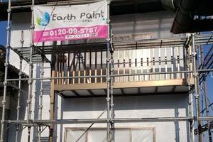 外壁塗装つくばみらいサイディングボード壁(中塗り~完工)