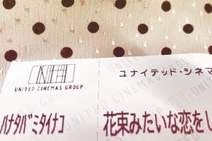 広報部:鈴木ブログ 『映画と小道具』