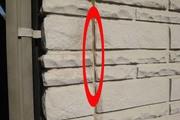 外壁塗装 八千代町サイディングボード壁塗装(施工前)
